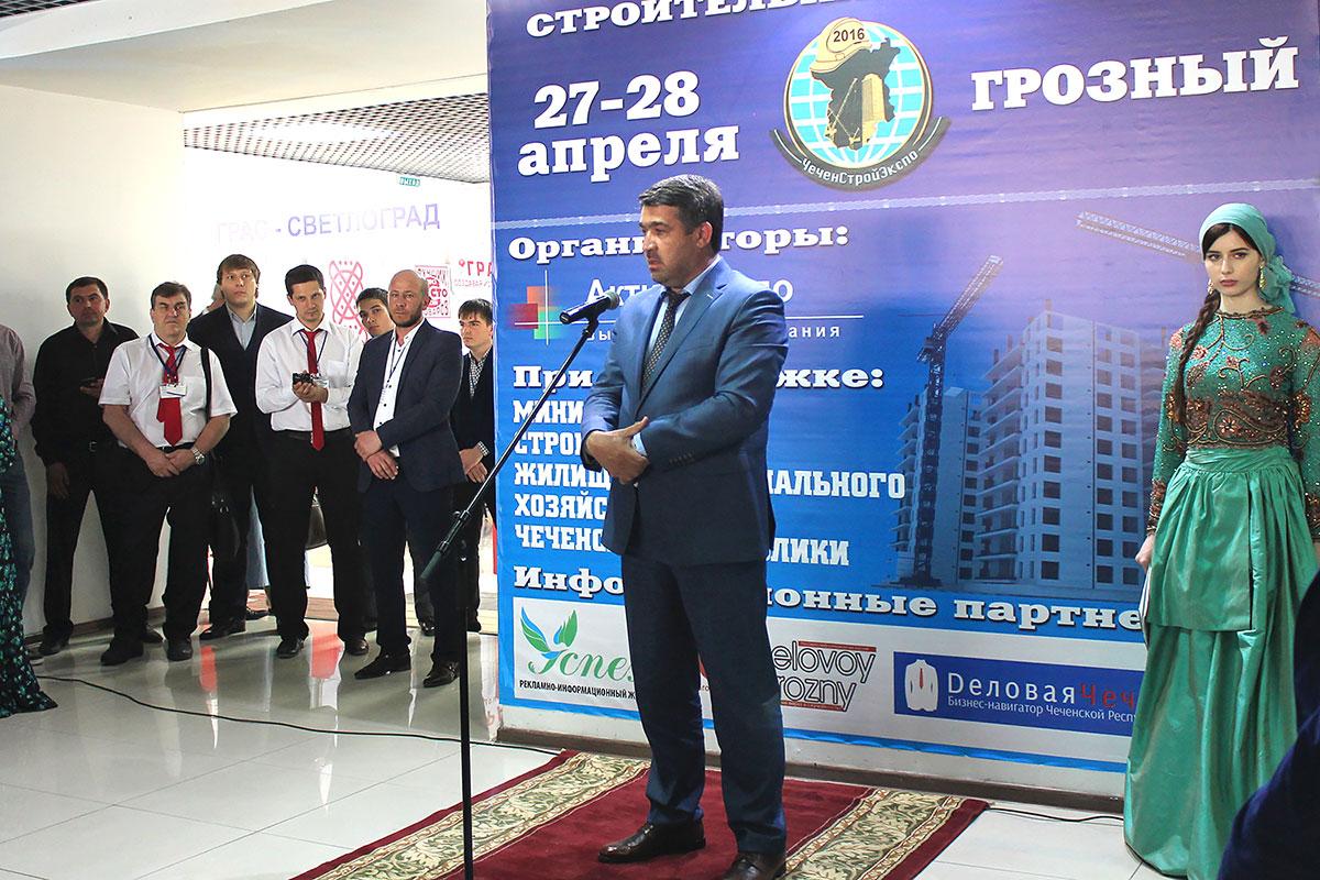 ChechenStroiExpo fair (Grozny, April 27-28 2016)